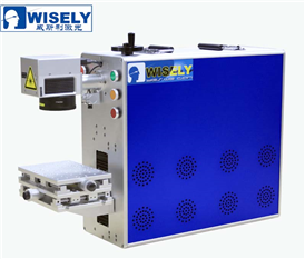 Portable Fiber Laser Marking Machine - Raycus